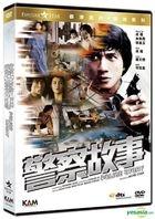 Police Story (1985) (DVD) (Hong Kong Version)