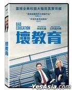 Bad Education (2019) (DVD) (Taiwan Version)