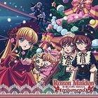TV Anime Rozen Maiden Traumend - Original Drama CD Christmas Hen (Japan Version)