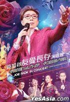 Friendship Forever Joe Mok In Concert Live Karaoke (DVD)