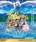 Pokémon the Movie: The Power of Us (2018) (Blu-ray) (Hong Kong Version)