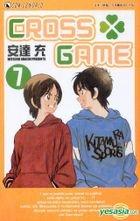Cross Game (Vol.7)