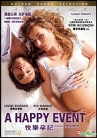 A Happy Event (2011) (Blu-ray) (Hong Kong Version)