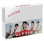 Jui Dolittle - DVD Box (DVD) (Japan Version)