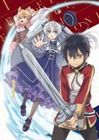 Seirei Gensoki (DVD) (Vol. 1) (Japan Version)