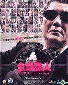 Outrage Trilogy Boxset (Blu-ray) (English Subtitled) (Hong Kong Version)