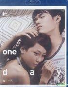 One Day (Blu-ray) (English Sutitled) (Taiwan Version)