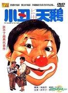 The Clown & The Swan (Taiwan Version)