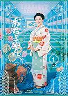 Ochoyan (Blu-ray) (Box 1) (Complete Edition) (Japan Version)