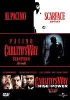 CARLITO & SCARFACE TRIPLE PACK (Japan Version)