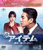 Item (DVD) (Box 2) (Special Price Edition) (Japan Version)