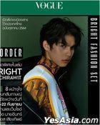 Vogue Thailand October 2021