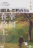 A Long Walk (DVD) (English Subtitled) (Taiwan Version)