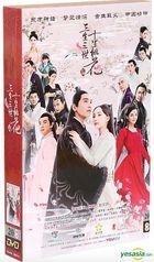 Eternal Love (2017) (DVD) (Ep. 1-58) (End) (China Version)
