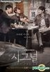 Signal (2016) (DVD) (Ep.1-16) (End) (Multi-audio) (English Subtitled) (tvN TV Drama) (Singapore Version)