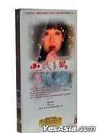 小姨多鶴 (2009) (DVD) (1-34集) (完) (中國版)