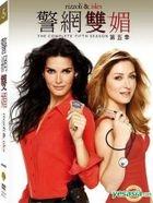Rizzoli & Isles (DVD) (The Complete Fifth Season) (Taiwan Version)