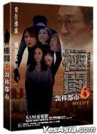 Tournament 6 (2018) (DVD) (Hong Kong Version)