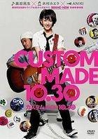 Custom Made 10.30 Special Edition (Japan Version)