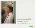 B1A4 - Sweet Girl Sachet (Gongchan)