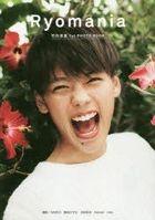 Takeuchi Ryouma 1st PHOTO BOOK 'Ryomania'