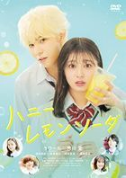 Honey Lemon Soda (DVD) (Normal Edition)  (Japan Version)