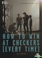 How To Win At Checkers (2015) (DVD) (US Version)