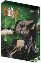 KARAS (Limited Edition) (Ep.2) (Hong Kong Version)