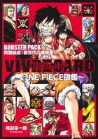 VIVRE CARD -ONE PIECE Zukan- BOOSTER PACK Doumei Kessei! Shinsedai no Kaizoku-tachi !