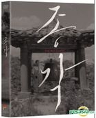 The Bell Tower (DVD) (Korea Version)