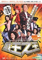 Simply Actors (DVD) (Malaysia Version)