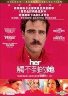 Her (2013) (DVD) (Hong Kong Version)