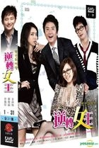 Queen of Reversals (2010) (DVD) (Ep.1-31) (End) (Multi-audio) (MBC TV Drama) (Taiwan Version)