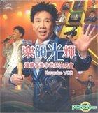 Wan Kwong 2006 Concert Live Karaoke (2VCD)