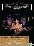Hacken & Hong Kong Sinfonietta Live 2011 (3DVD)