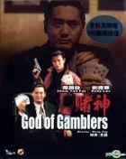 賭神 (1989) (Blu-ray) (修復版) (香港版)