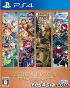 Kemco RPG Selection Vol.8 (Japan Version)