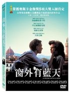 A Room With a View (DVD) (Taiwan Version)