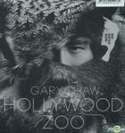 Hollywood Zoo