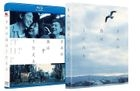 And Your Bird Can Sing (Blu-ray) (Special Edition) (Japan Version)