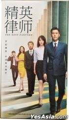 The Best Partner (2019) (DVD) (Ep. 1-42) (End) (China Version)