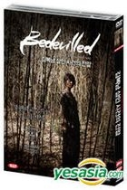 Bedevilled (DVD) (Single Disc Edition) (Korea  Version)