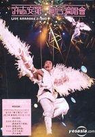 許志安 - [第一回合演唱會] Live Karaoke DVD