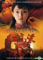 Red Sorghum (2014) (DVD) (Ep. 1-30) (To Be Continued) (Taiwan Version)