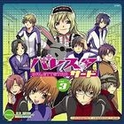 Drama CD Balettstar Third R3 (Japan Version)