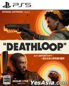 DEATHLOOP (普通版) (日本版)