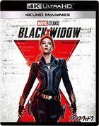Black  Widow (4K Ultra HD + 3D + Blu-ray) (Japan Version)