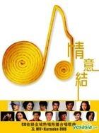 Love (CD + MV+Karaoke DVD)