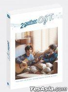2gether Original Soundtrack Album Boxset (Thailand Version)