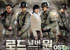Road No. 1 OST (MBC TV Drama)